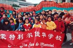2007JiaHuaSchool