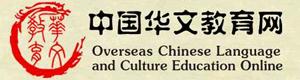 chinese-language-edu-online